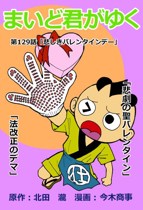 f:id:manga-imaking:20180131173540j:plain