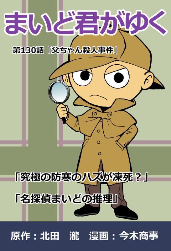 f:id:manga-imaking:20180216082520j:plain