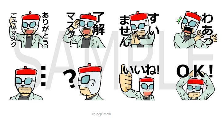 f:id:manga-imaking:20180409102149j:plain