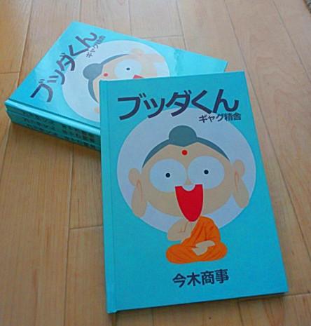 f:id:manga-imaking:20180504111244j:plain