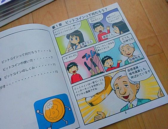 f:id:manga-imaking:20180504111411j:plain