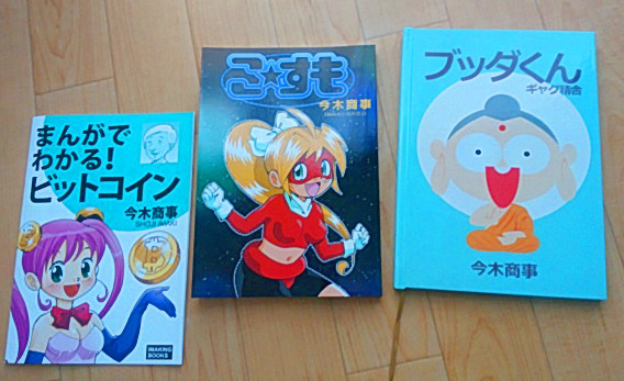 f:id:manga-imaking:20180504112216j:plain