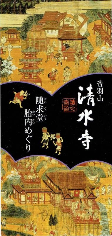 f:id:manga-imaking:20180511173409j:plain