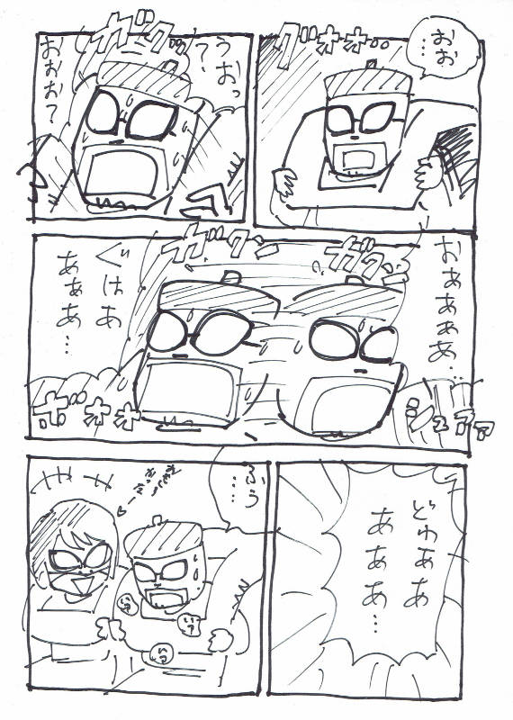 f:id:manga-imaking:20180514102550j:plain