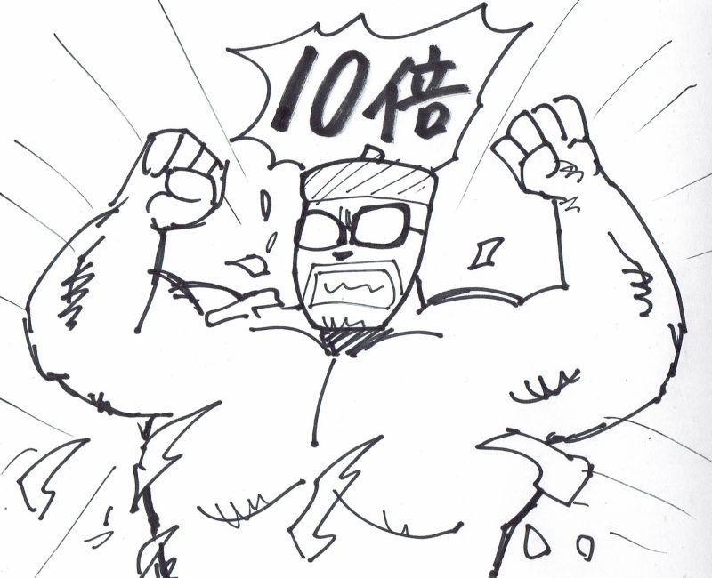 f:id:manga-imaking:20180518150807j:plain