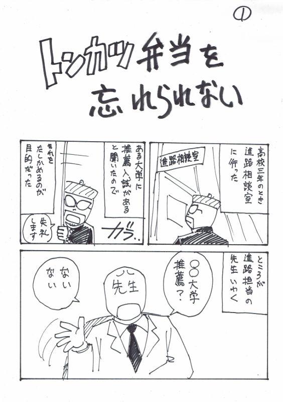 f:id:manga-imaking:20180526111806j:plain