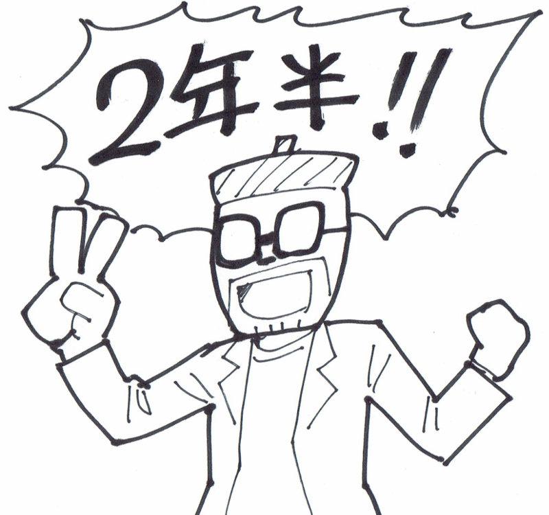 f:id:manga-imaking:20180526150644j:plain
