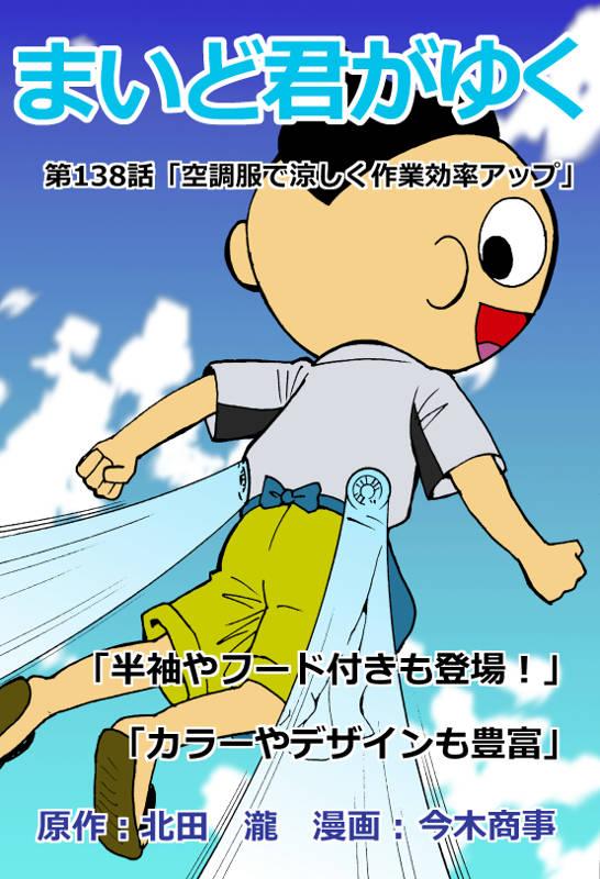 f:id:manga-imaking:20180616103456j:plain