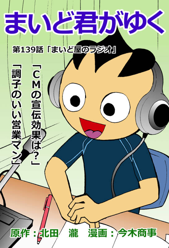 f:id:manga-imaking:20180701125326j:plain