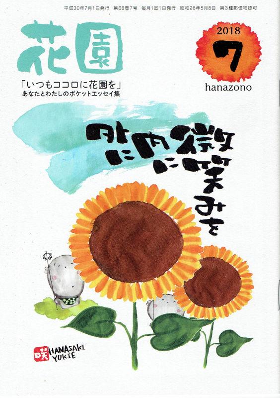 f:id:manga-imaking:20180702101238j:plain