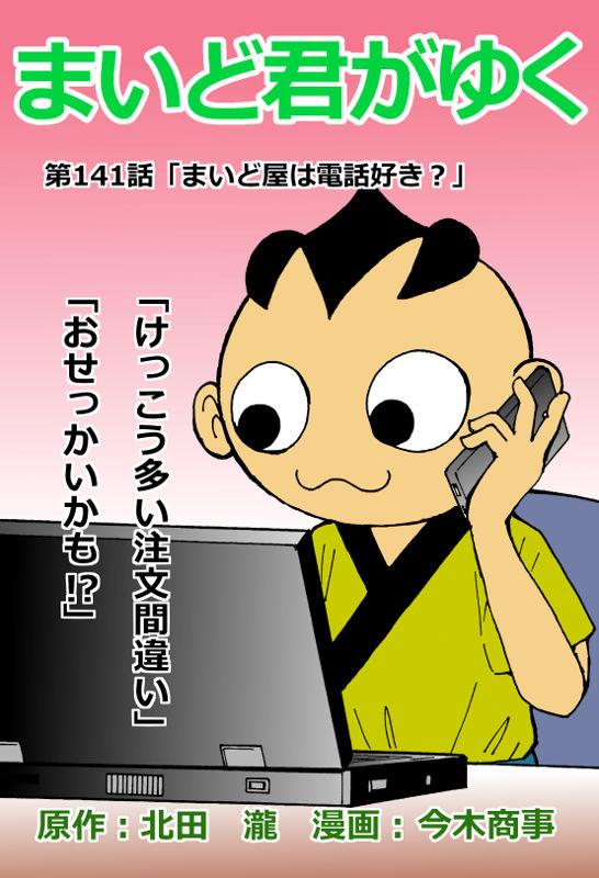 f:id:manga-imaking:20180731162109j:plain