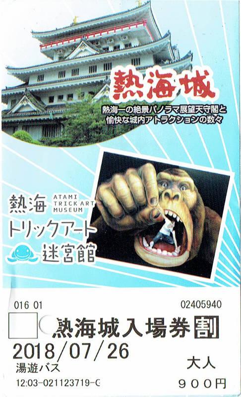 f:id:manga-imaking:20180802134034j:plain