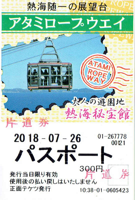 f:id:manga-imaking:20180802134143j:plain