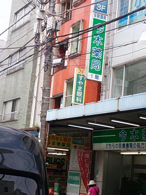 f:id:manga-imaking:20180802140740j:plain