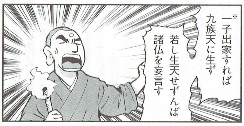 f:id:manga-imaking:20180802190039j:plain