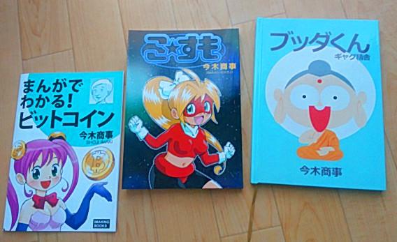 f:id:manga-imaking:20180818080433p:plain
