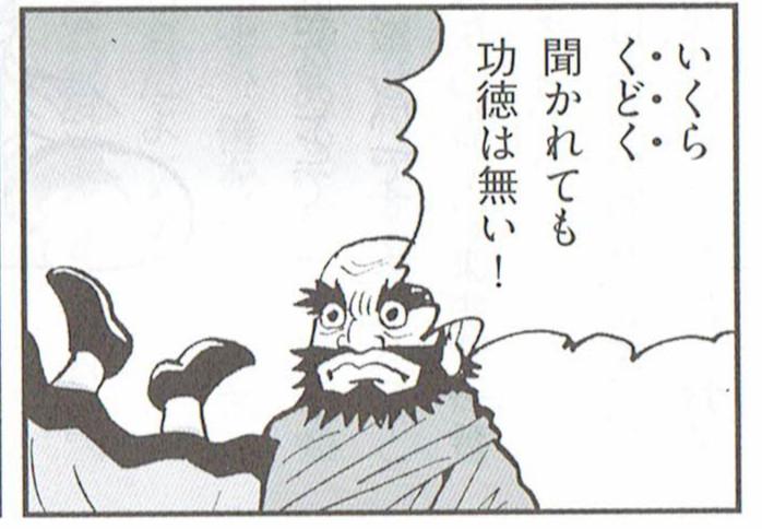 f:id:manga-imaking:20181004181502j:plain