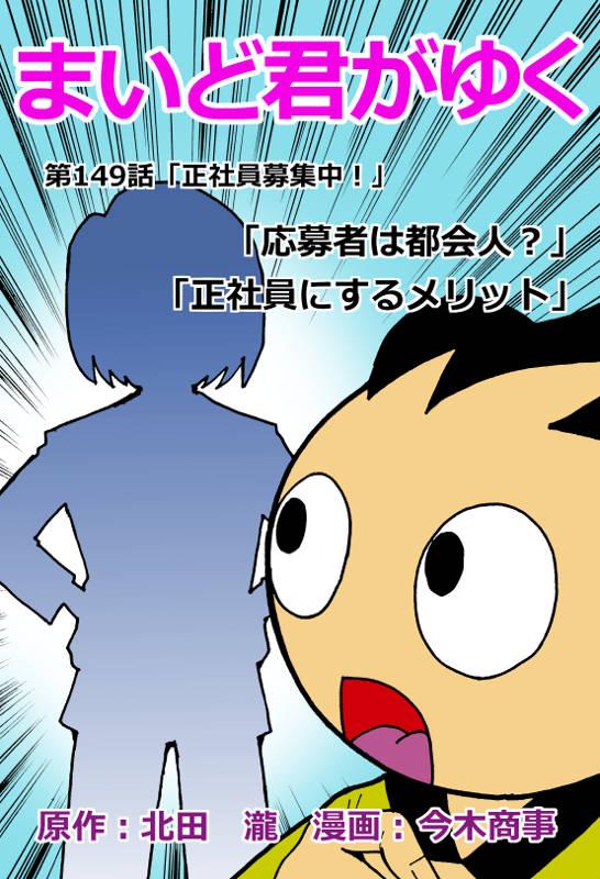 f:id:manga-imaking:20181129103130j:plain