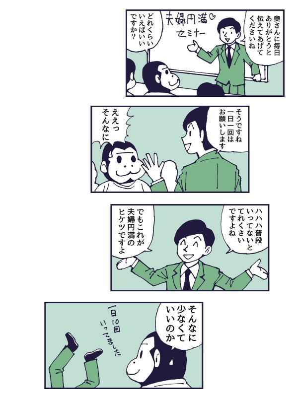 f:id:manga-imaking:20181129120248j:plain