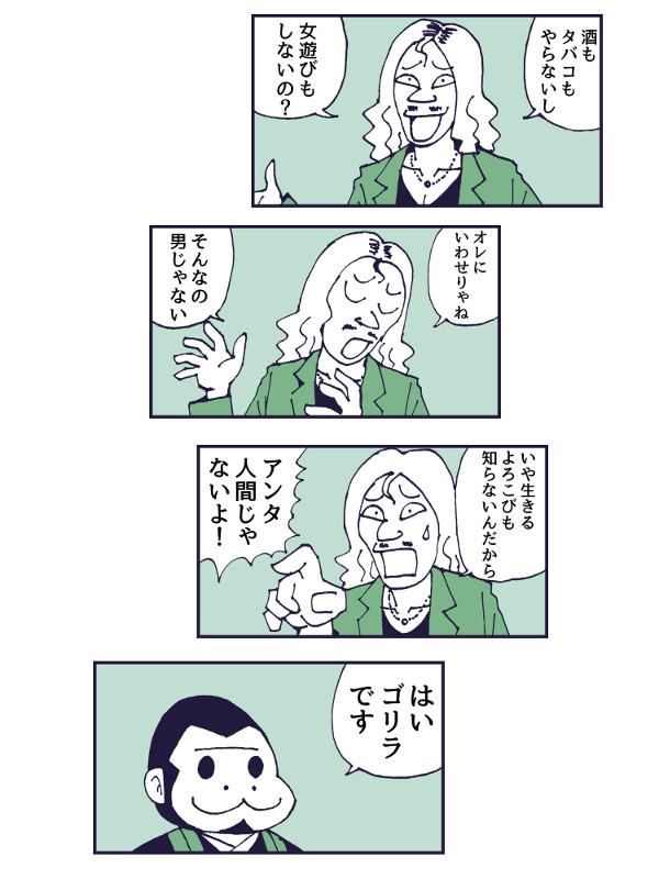 f:id:manga-imaking:20181204121501j:plain