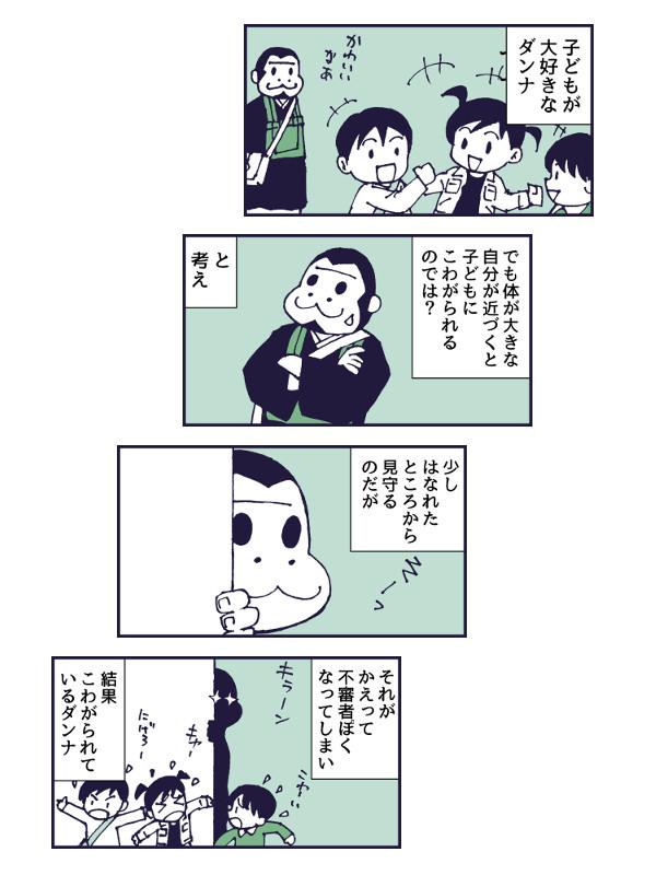 f:id:manga-imaking:20181206120131j:plain