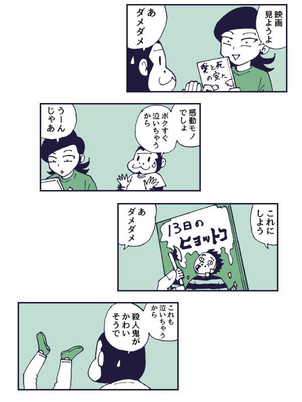 f:id:manga-imaking:20181210145652j:plain