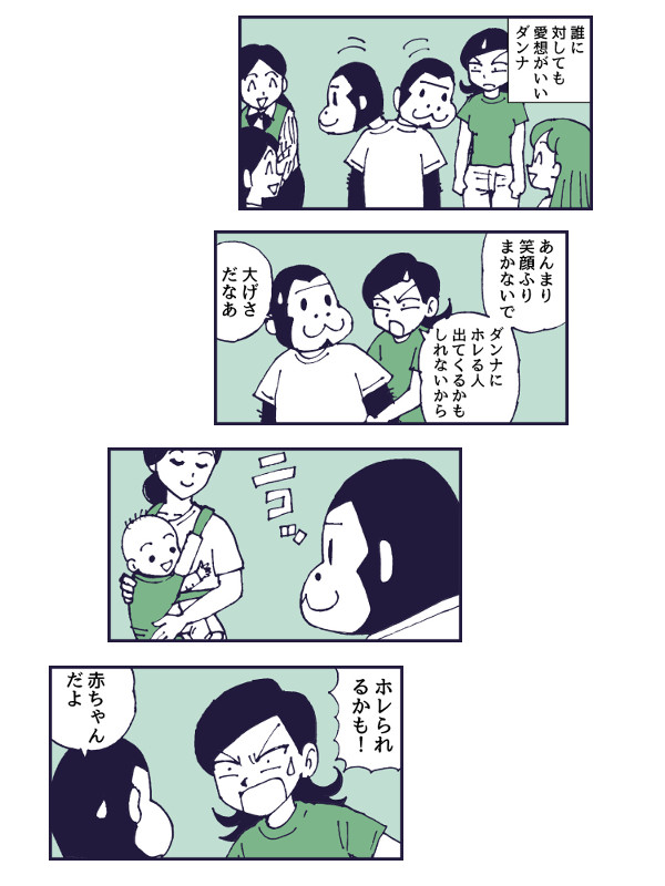 f:id:manga-imaking:20181213173212j:plain