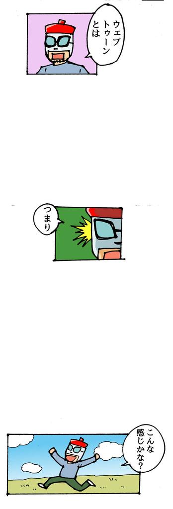 f:id:manga-imaking:20181220113633j:plain