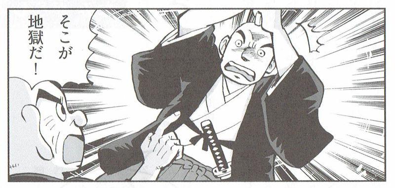 f:id:manga-imaking:20190111095639j:plain