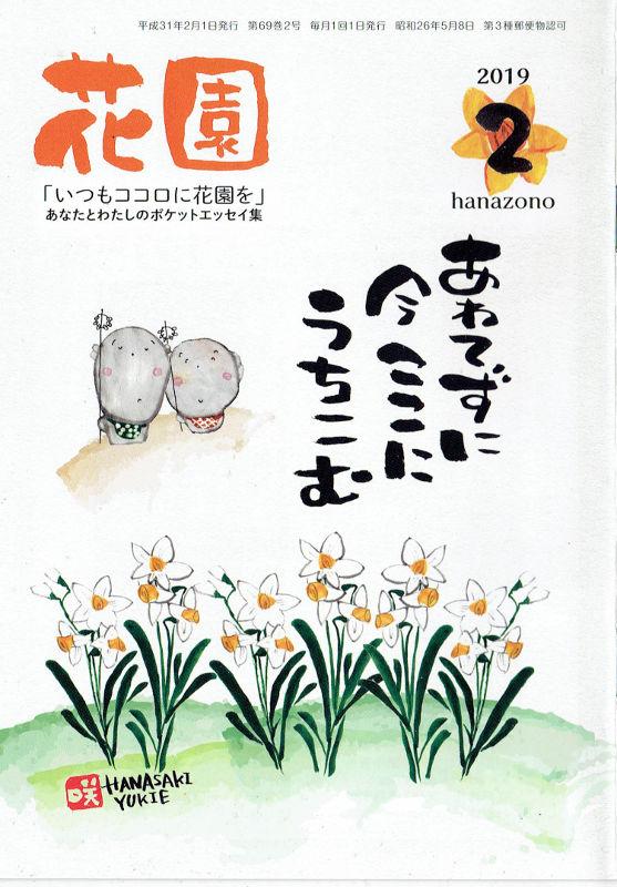 f:id:manga-imaking:20190202165640j:plain