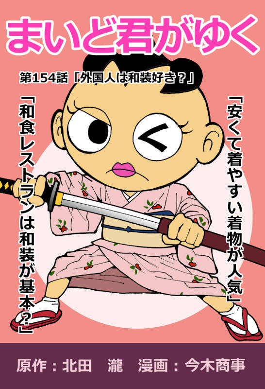 f:id:manga-imaking:20190212105434j:plain