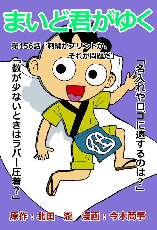 f:id:manga-imaking:20190316083437j:plain
