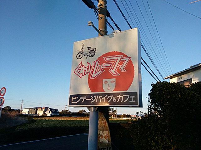 f:id:manga-imaking:20190326171233j:plain