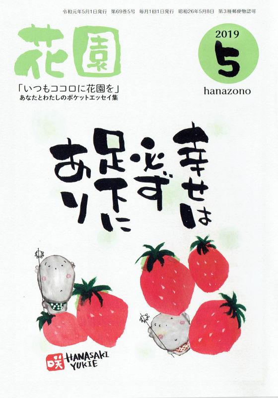 f:id:manga-imaking:20190430114536j:plain