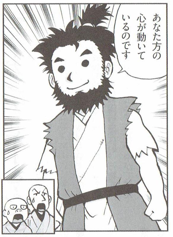 f:id:manga-imaking:20190430120218j:plain