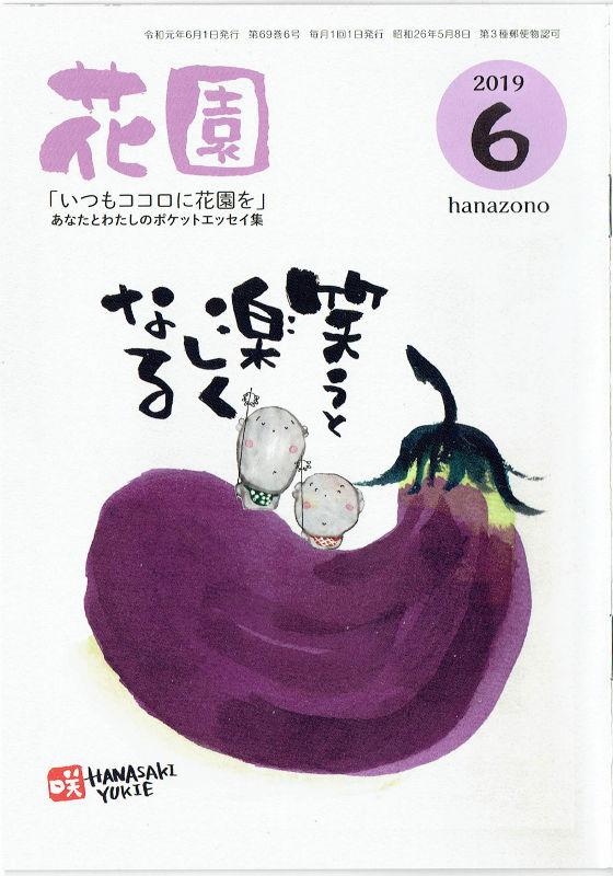 f:id:manga-imaking:20190602125756j:plain