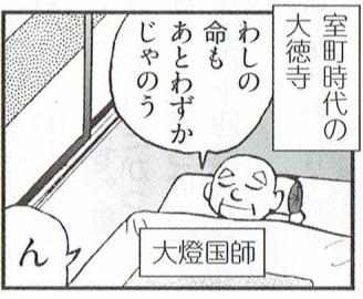 f:id:manga-imaking:20190602183633j:plain
