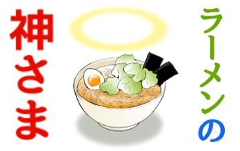 f:id:manga-imaking:20190624084554j:plain