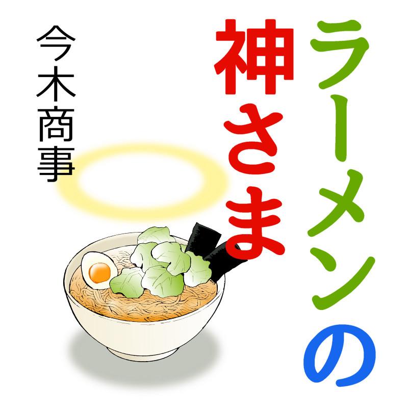 f:id:manga-imaking:20190624084804j:plain
