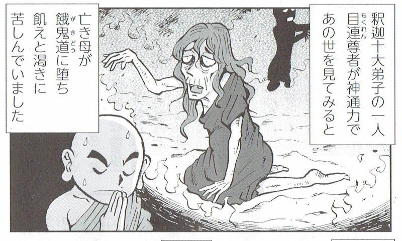 f:id:manga-imaking:20190703163958j:plain