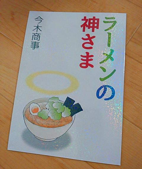 f:id:manga-imaking:20190729161308j:plain
