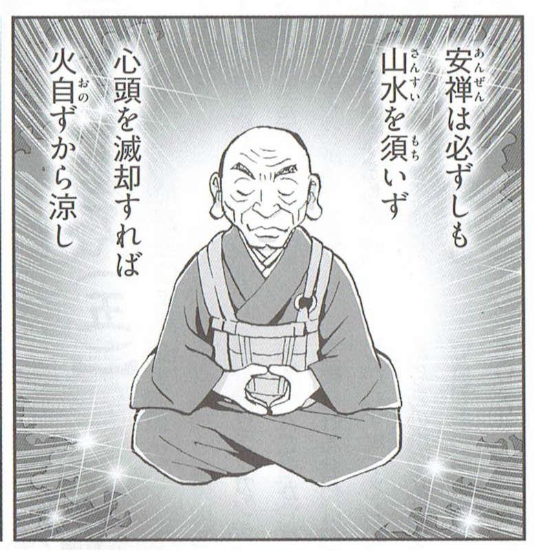 f:id:manga-imaking:20190802110259j:plain