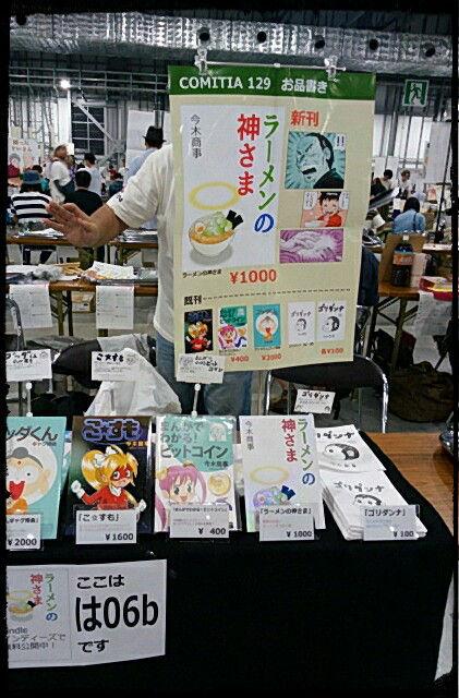 f:id:manga-imaking:20190827092101j:plain