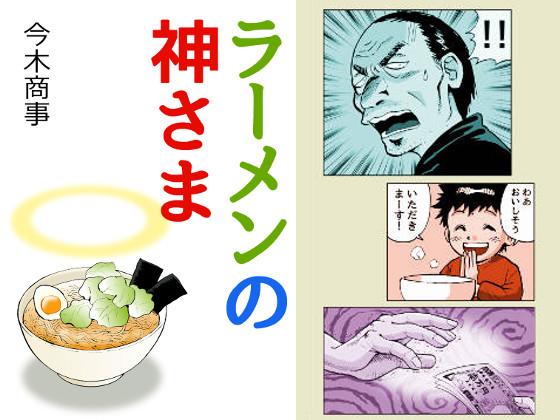 f:id:manga-imaking:20190830104758j:plain