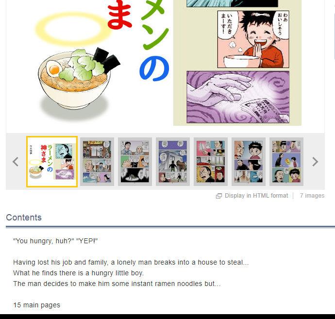 f:id:manga-imaking:20190907104625j:plain