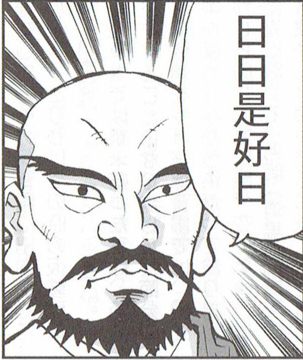 f:id:manga-imaking:20191104102210j:plain