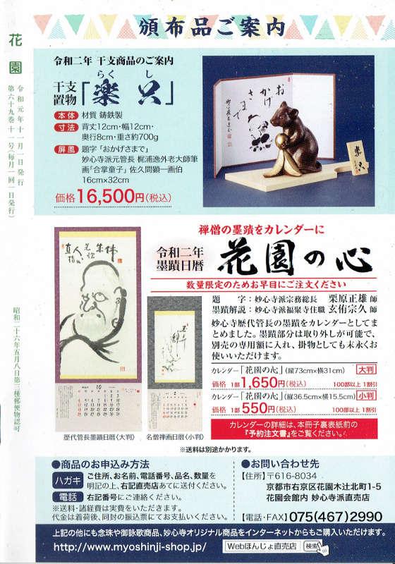 f:id:manga-imaking:20191104102429j:plain