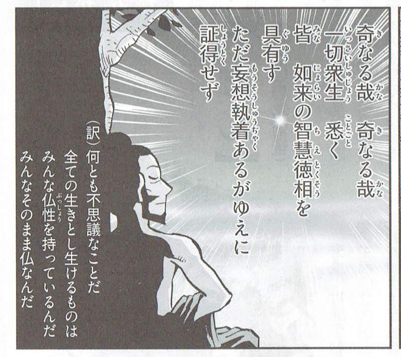 f:id:manga-imaking:20191202212457j:plain