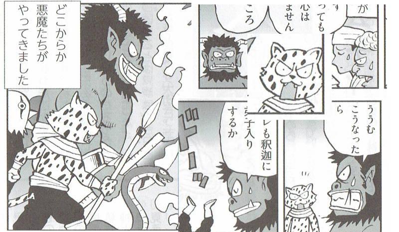f:id:manga-imaking:20191202212731j:plain