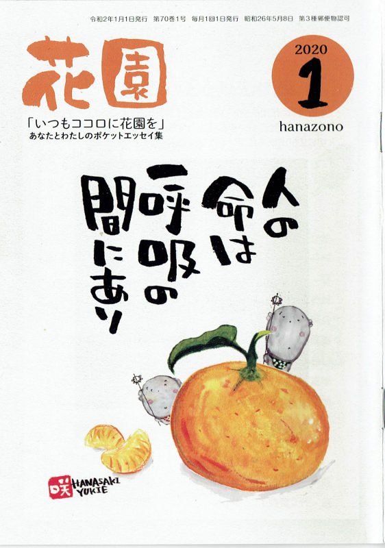 f:id:manga-imaking:20200103113148j:plain